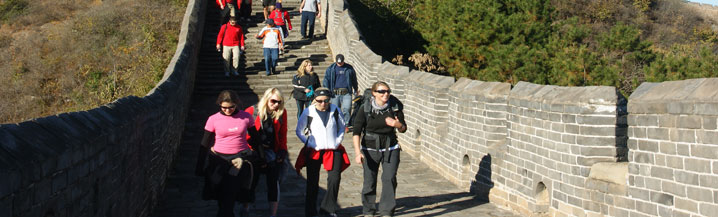 Great Wall Run with Charity Challenge
